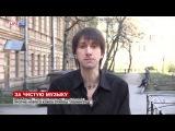 Сергей Елгазин на LifeNews o новом клипе Шнура