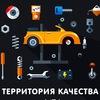 Автокомплекс «Аспект» г. Миасс