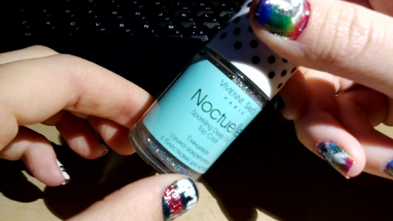FIRST HOLOGRAPHICK NAIL LAQUER