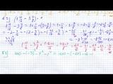 1-3 Как Решать 1 Задание Из ГИА (ОГЭ) По Математике. Пошаговый Разбор, Разная Сложность, Реальные Задачи С Экзамена