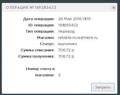 https://pp.vk.me/c630622/v630622090/31661/FrYrmfr2Hlc.jpg