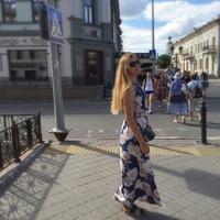 Анюта Ермоленкова