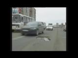 Причина плохих дорог