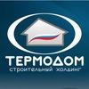 Термодом (Саранск)