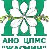 """АНО Центр поддержки многодетных семей """"Жасмин"""""""