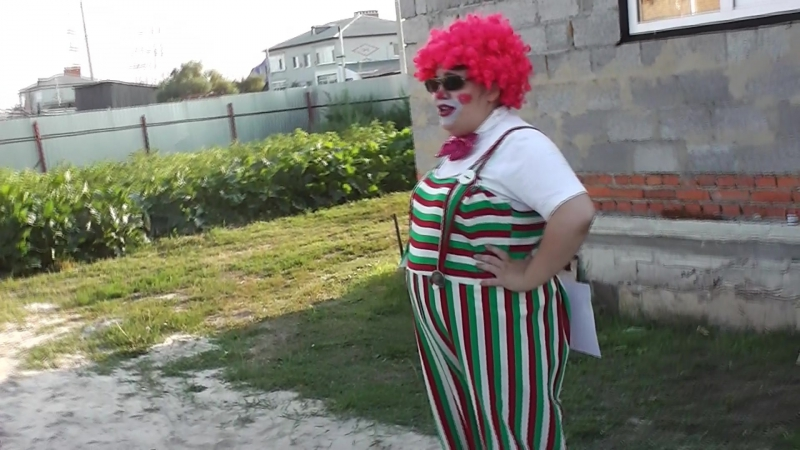 Детские праздники VIKTORIA клоун толстопузик Пик