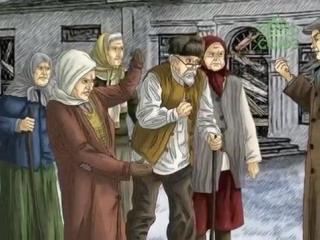 30 января: Священномученик Виктор Европейцев