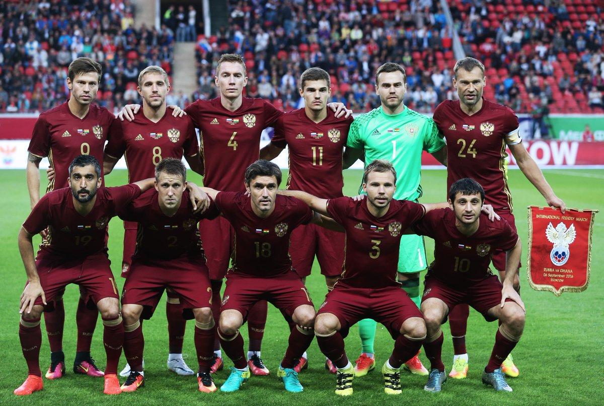 Россия победила Гану