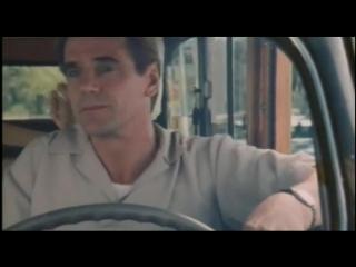 ЛОЛИТА (1997) .Удаленная сцена №3