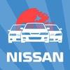 Запчасти для Nissan :: Брянск :: Nissan90x Club