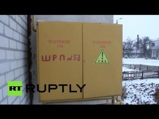 Жители Геническа: Спасибо Путину, пообещал и дал газ! Киев: Это все пропагандистская акция!