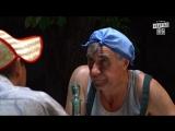 Сериал - Сваты 3 (3-й сезон, 2-я серия)