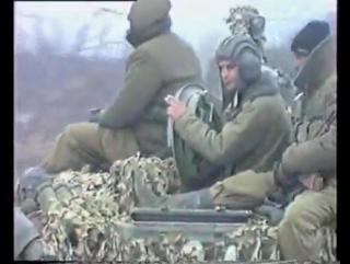 Документальный фильм о мужестве и мудрости русских офицеров в первые годы войны в Чечне