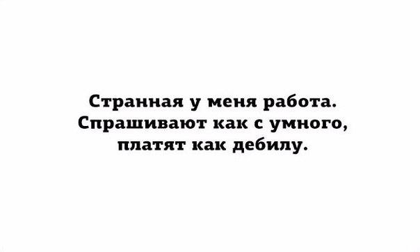https://pp.vk.me/c630622/v630622448/18459/7xkgW0lBz-I.jpg