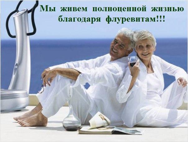 лекарственные препараты справочник