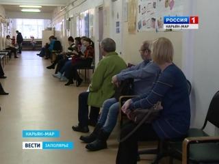 """""""Россия-1 Нарьян-Мар"""" В Ненецком АО закончилась эпидемия гриппа и ОРВИ"""
