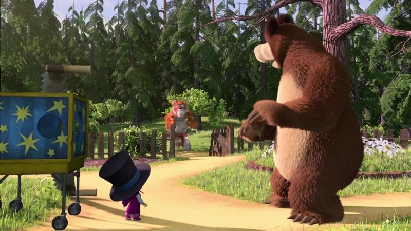 Маша и Медведь - Усатый-Полосатый (Серия 20)