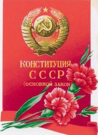 Съезд граждан ссср фото 567-632