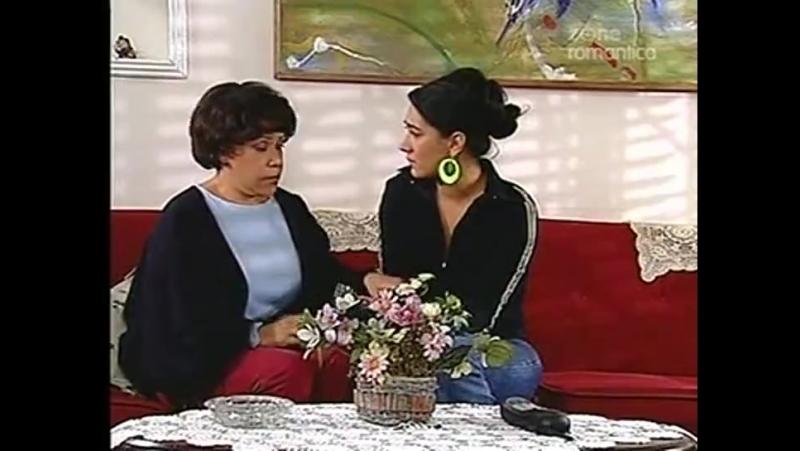 Сериал Дора на страже порядка (Dora la celadora) 116 серия
