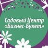 """Садовый центр """"Бизнес-Букет"""" Пермь"""