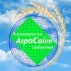 Агрономия | Земледелие | Растениеводство