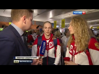 Россия 1 - вылет Сборной России на Олимпийские игры - 2016