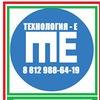 """ООО""""ТЕХНОЛОГИЯ-Е"""""""