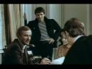 «Долгий путь в лабиринте» (1981) 1-я серия