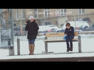Социальный Эксперимент в Норвегии.