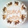 Vika Wish