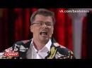 Смешные видео [847]: Эдуард Суровый - Decadence