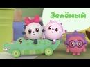 Малышарики - Зеленука (31 серия) | Обучающие развивающие мультфильмы