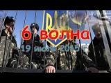 Указ Порошенко о мобилизации наказ Порошенку про мобілізацію Poroshenko decree on the mobilization