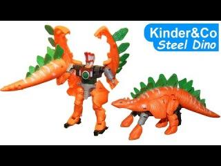 Cтегозавр трансформер. Видео обзор игрушки динозавра робота) динозавр
