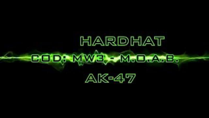 Call of Duty MW3 МОАБ на карте Hardhat