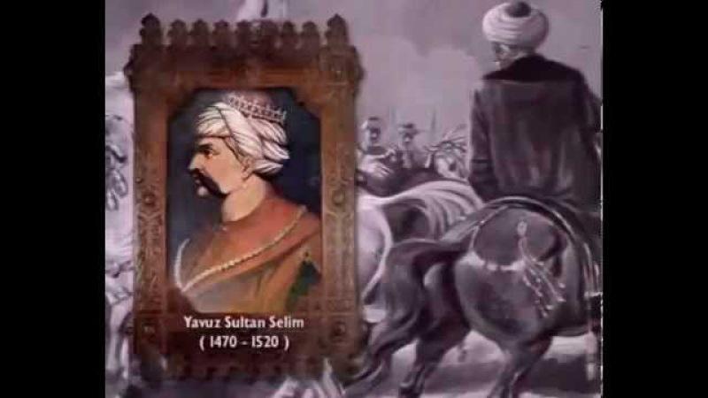 Osmanlı Sultanları 1.Bölüm Türkçe Belgesel