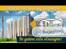 Рекламный ролик Создание видеороликов Видеоролик изготовление City Prof