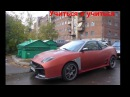 FIAT Coupe Charj 1000 AWD practice