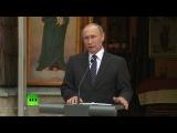 Путин принял участие в церемонии открытия часовни под перевалом Вршич в Словении
