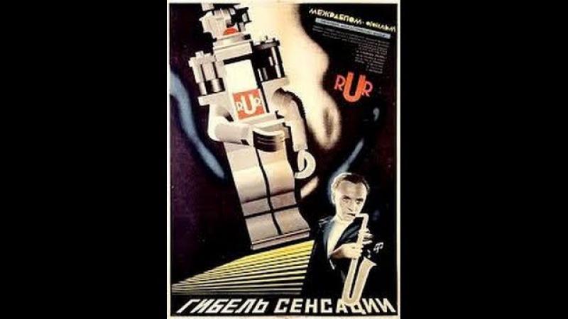 Гибель сенсации (Робот Джима Рипль) / Loss of the Sensation (1935) фильм смотреть онлайн » Freewka.com - Смотреть онлайн в хорощем качестве
