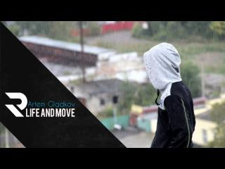 Tracers life and movement - Artem Gladkov