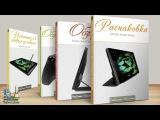 Распаковка и обзор NVIDIA Shield Tablet
