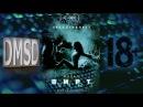 Вирт: игра не по-детски, кино, триллер, премьера, HD | Virt Igra Ne Po-Detski, Film, Premiere, HD
