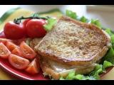 Рецепт - Гренки на завтрак, завтрак за 5 минут. Вкусно, просто, быстро [Simple Food - видео рецепты]