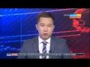 Баян Есентаева в новостях