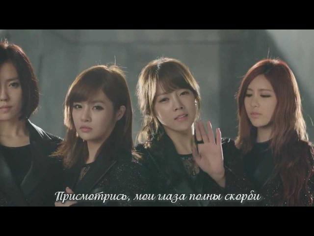 T-ARA - Cry Cry (Ballad ver.) [RusSub] 2012