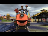 Веселые паровозики из Чаггингтона - Штормовое предупреждение - Серия 60