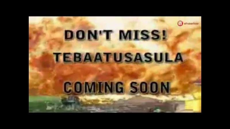 TEBAATUSASULA trailer