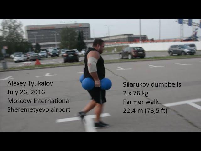 Тюкалов 2 гантели по 78кг ручка 62 мм Tyukalov Double Inch Farmer walk