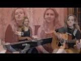 Павел Чехов - В нашем порту (pianoguitar cover)
